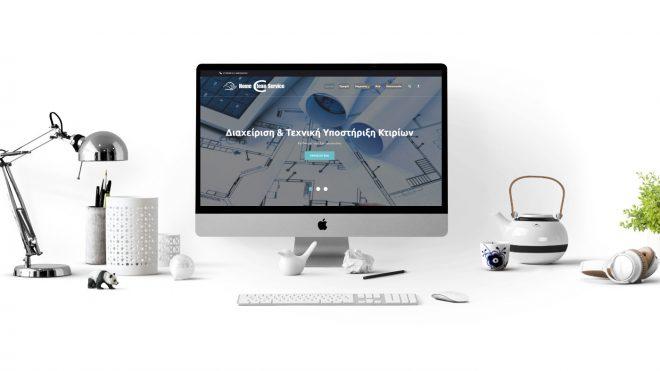 Νέα & Ανανεωμένη Ιστοσελίδα!